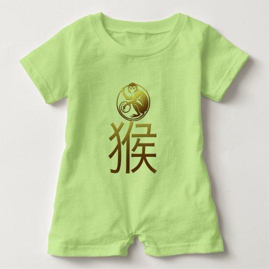 Born in Monkey Year 2016 Green Baby Baby