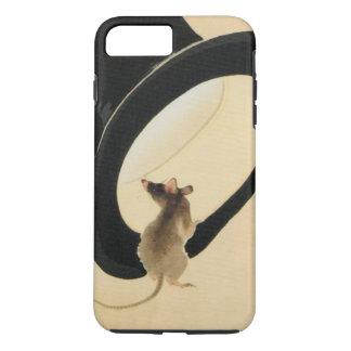 Born in Rat Year Birthday Chinese zodiac case