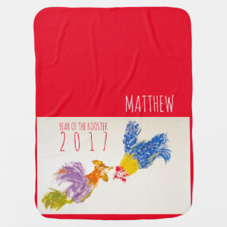 Born in Rooster Year Personalized Baby Blanket