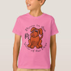Born in the Year of the Dog (Chinese) T-Shirt