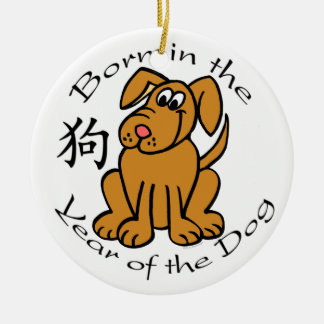 Born in the Year of the Dog Ornament (Chinese)