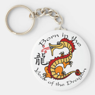 Born in the Year of the Dragon (Chinese) Basic Round Button Key Ring