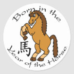 Born in the Year of the Horse Round Stickers