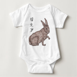 Born in the Year of the Rabbit Baby Bodysuit