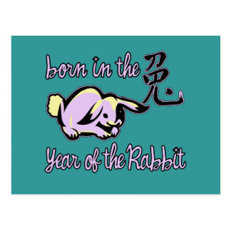 Born in the Year of the Rabbit Chinese Zodiac Postcard