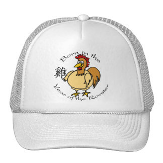 Born in the Year of the Rooster (Chinese) Mesh Hat