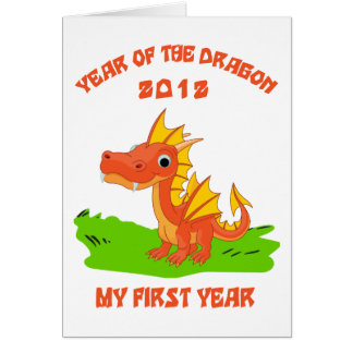 Born Year of The Dragon 2012 Baby Gift Greeting Card