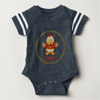 Born Year of The Rooster 2017 Baby Bodysuit