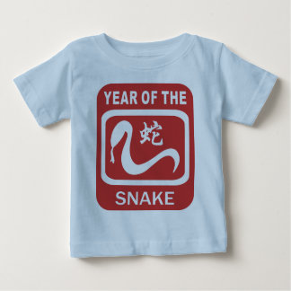 Born Year of The Snake Baby T-Shirt
