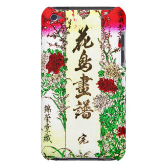 Botanical Illustration 1880 iPod Touch Covers