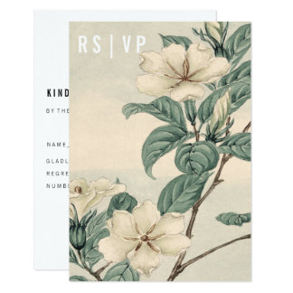 Botanical Modern RSVP Card 9 Cm X 13 Cm Invitation Card