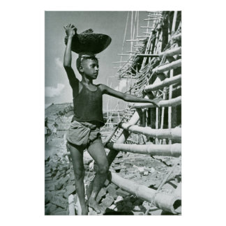 Boy labourer Pakistan 1950s Poster
