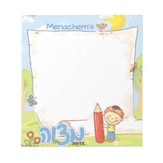 Boy's Personalized Mitzvah Notepad