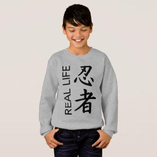 """Boys Real Life """"Ninja"""" Sweatshirt"""