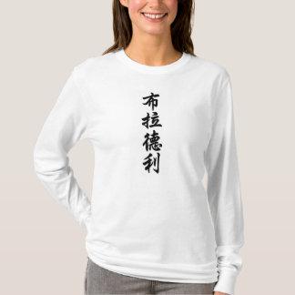 bradley T-Shirt