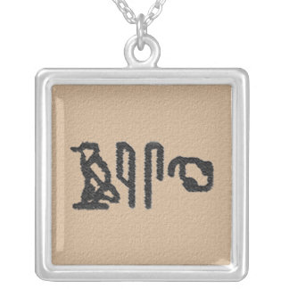 Brain Hieroglyphics Silver Plated Necklace