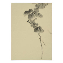 Branch With Leaves And Berries, Hokusai Print