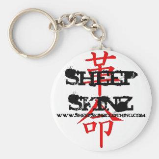 Branded Key Chain