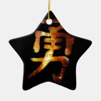 Brave Ceramic Star Ornament
