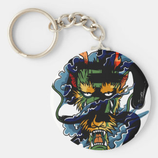 Brave Dragon Keychain