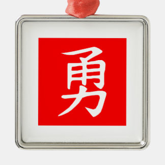 Bravery Kanji Red Christmas Ornament