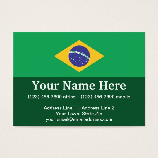 Brazil Plain Flag Business Card