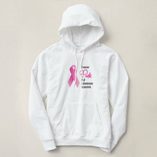 Breast Cancer Awareness. Pink Ribbon Hoodie
