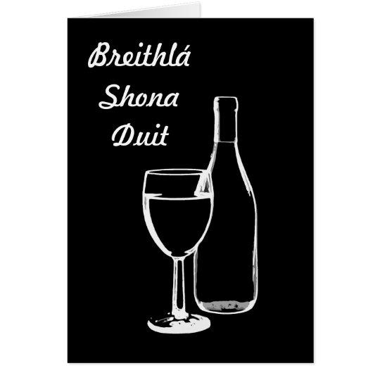 Breithlá shona duit / Irish Gaelic Happy Birthday