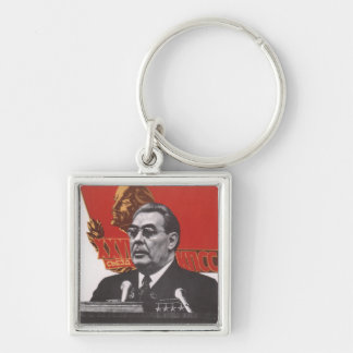 Brezhnev Silver-Colored Square Key Ring
