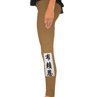brian legging tights