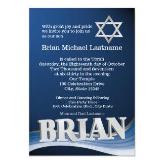 Brian Steel Wave Name Bar Mitzvah 13 Cm X 18 Cm Invitation Card