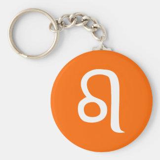 Bright Orange and White Leo Symbol Key Ring