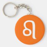 Bright Orange and White Leo Symbol Keychain