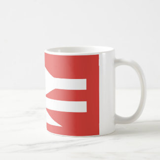 British Rail Vintage Logo Basic White Mug