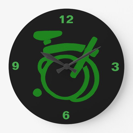 Brompton Racing green wall Clock