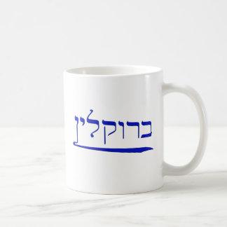 Brooklyn in Hebrew Coffee Mug