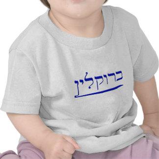 Brooklyn in Hebrew Tee Shirts