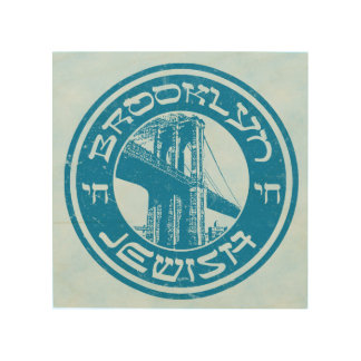 Brooklyn New York Jewish Print