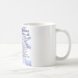 Brother in Law Poem 60th Birthday Mugs