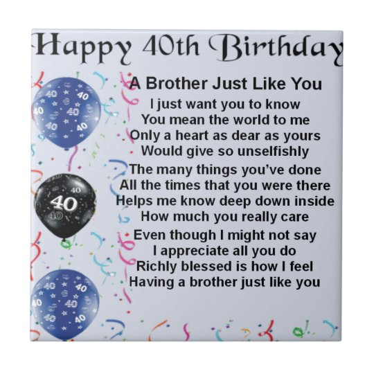 Brother poem 40th Birthday Small Square Tile