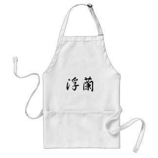 Brown-4 In Japanese is Aprons