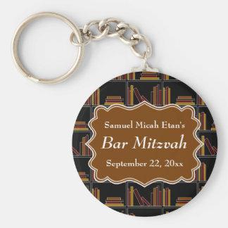 Brown Bookshelf Design Bar Mitzvah Basic Round Button Key Ring