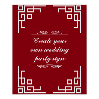 Brown Maroon Swirl White Border Wedding Party Sign Poster