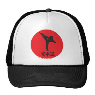 Brushed Karate Cap