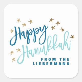 Brushy Script Hanukkah Sticker