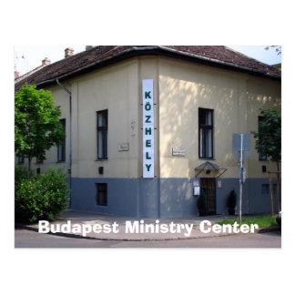 Budapest Ministry Center Postcard