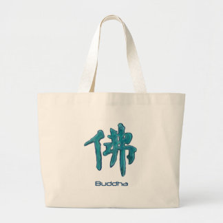 Buddha Symbol Jumbo Tote Bag