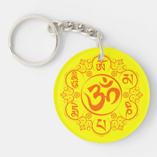 Buddhist Om Mani Padme Hum Mantra Key Ring