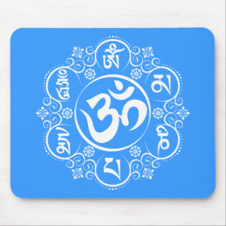 Buddhist Om Mani Padme Hum Mantra Mouse Pad