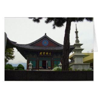 Buddhist  Temple Daegu, South Korea Card